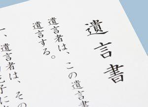コラム - 【公式】あいネットグループ平安閣 | 藤枝市・焼津市・島田市のお葬式