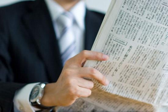 コラム【新聞訃報と家族葬!?】を追加しました