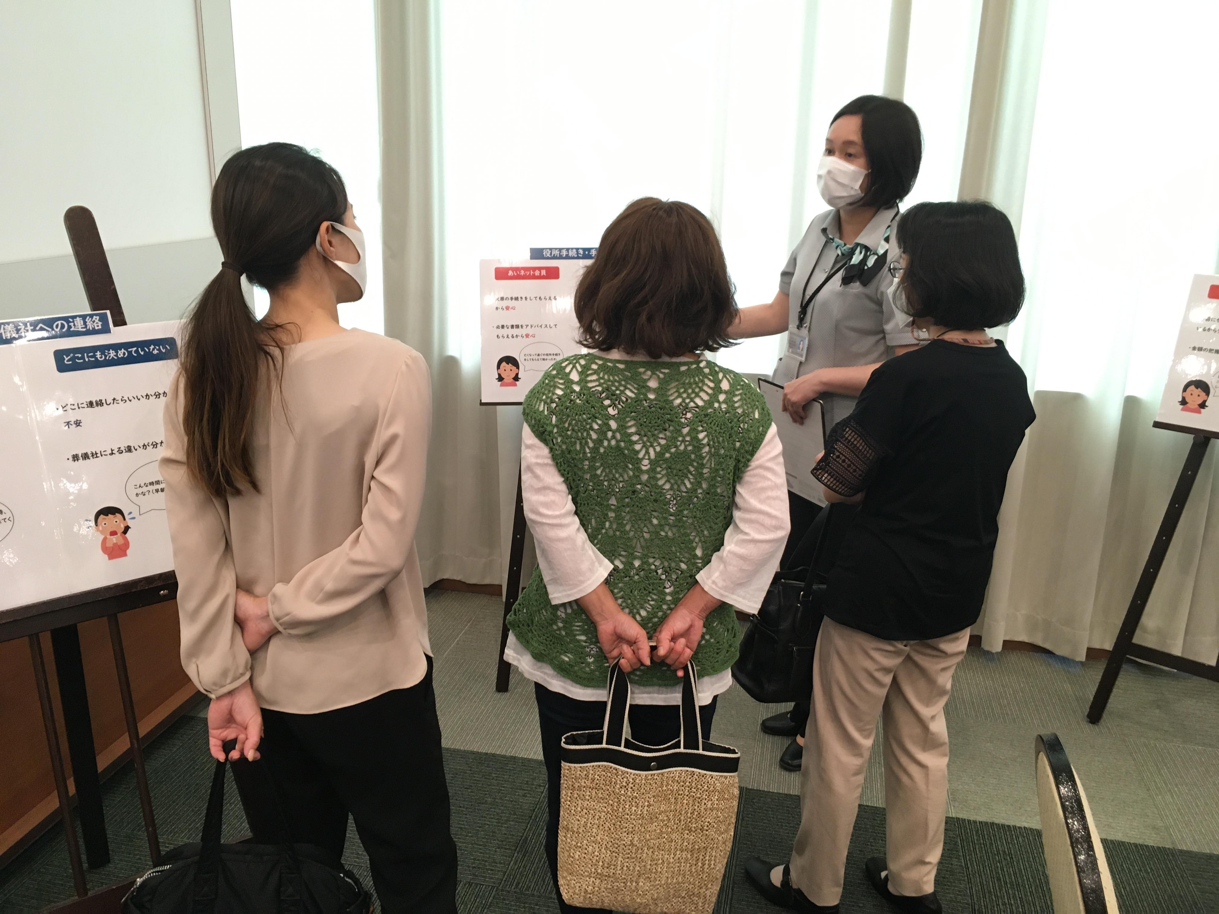 6月25日(金)「家族葬体験会」イベント開催レポート